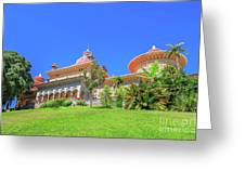 Monserrate Palace Sintra Greeting Card