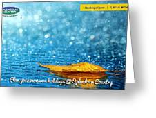 Monsoon Special One Day Picnic Spot Near Khadakwasla Splendour Country Greeting Card