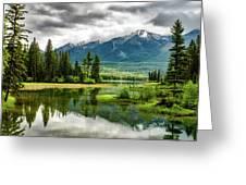 Montana Beauty Greeting Card