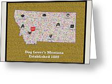 Montana Loves Dogs Greeting Card