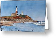 Montauk Lighthouse At Turtle Cove Greeting Card