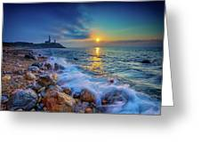 Montauk Sunrise Greeting Card by Rick Berk