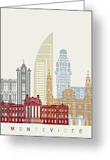 Montevideo Skyline Poster Greeting Card