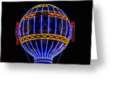Montgolfier Greeting Card