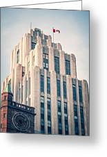 Montreal - Aldred Building Greeting Card