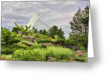 Montreal Biodome Backdrop Greeting Card