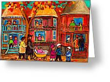 Montreal Early Autumn Greeting Card