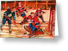 Montreal Forum Hockey Game Greeting Card