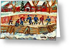 Montreal Hockey Rinks Urban Scene Greeting Card