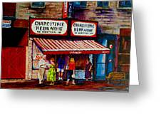 Montreal Paintings  Available For Fundraisers By Streetscene  Artist Carole Spandau  Greeting Card
