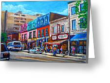 Montreal Smoked Meat Schwatrzs Deli Greeting Card