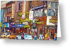 Montreal St.catherine Street Corner Peel Greeting Card