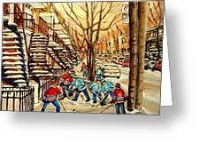 Montreal Street Hockey Paintings Greeting Card