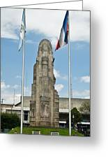 Monument Central Square Quezaltenango Guatemala Greeting Card
