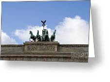 Monument On Brandenburger Tor  Greeting Card