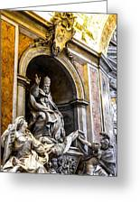 Monument To Pope Gregory Xiii In St Peter's Basilica Greeting Card