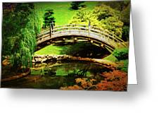Moon Bridge At Huntington Greeting Card