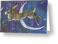Moon Hare 2018 08 01 Greeting Card