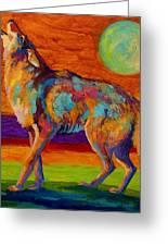 Moon Talk - Coyote Greeting Card