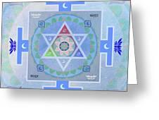Moon Yantra Greeting Card