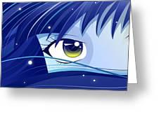 Moonie Greeting Card