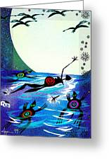 Moonlight Swim Greeting Card