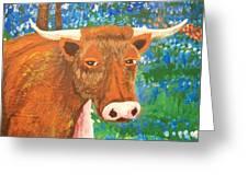 Mooo - Na - Lisa Greeting Card