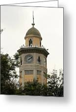 Moorish Clock Tower In Guayaquil Greeting Card