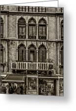Moorish Style Windows Venice Monotone_dsc1450_02282017 Greeting Card