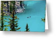 Moraine Lake - 2 Greeting Card