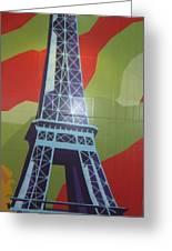 More Parisian  Murals.....  Greeting Card