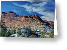 Morning In Zion Greeting Card