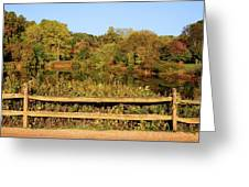 Morning Landscape In The Park Greeting Card
