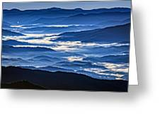 Morning Mist In The Smokies Greeting Card