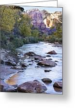 Morning On The Virgin River Greeting Card