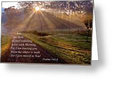 Morning Psalms Scripture Photo Greeting Card