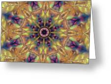 10300 Morning Sky Kaleidoscope 01a Greeting Card