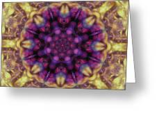 10301 Morning Sky Kaleidoscope 01b Greeting Card