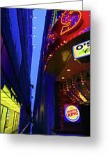Morning Stroll In Vegas Greeting Card