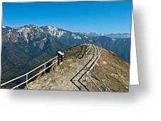 Moro Rock Sequoia National Park Greeting Card