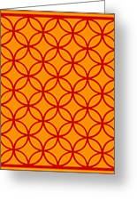 Moroccan Endless Circles I With Border In Tangerine Greeting Card