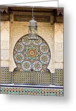 Moroccan Fountain Greeting Card