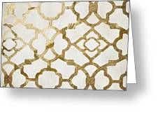 Moroccan Gold I Greeting Card