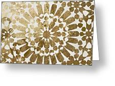 Moroccan Gold II Greeting Card