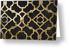 Moroccan Gold IIi Greeting Card