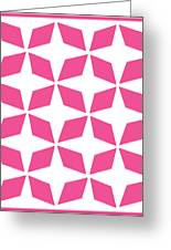 Moroccan Inlay With Border In French Pink Greeting Card
