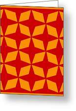 Moroccan Inlay With Border In Tangerine Greeting Card