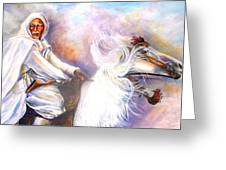 Moroccan Man Riding Arabian Stallion  Greeting Card
