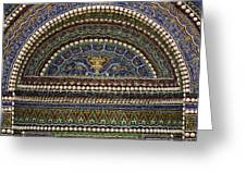 Mosaic And Shell Fountain Getty Villa Malibu California Greeting Card