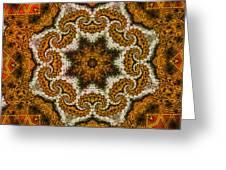 Mosaic Antigua Greeting Card